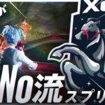【荒野行動】ついにXeNo流リーグ戦の勝ち方を公開!?