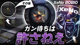 【荒野行動】プロチームになったXeNoにガン待ちは通用しませんw