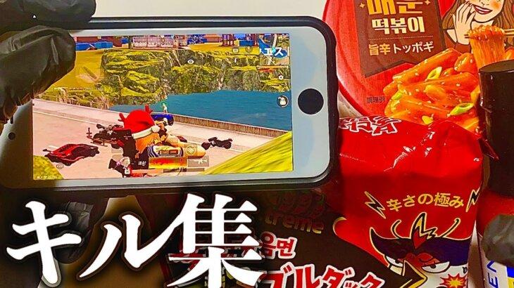 【荒野行動】iPhone手元キル集🥀荒野の世界王者が魅せまくる!!!