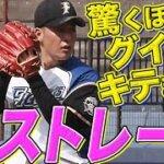 吉田輝星『輝き放つストレート』甲子園を沸かせた直球ふたたび