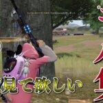 【荒野行動】炎炎ノ消防隊の神曲で音ハメしまくる高クオキル集