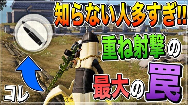 【防衛成功!】リスナーさん達と進撃の巨人レジャー城壁防衛戦やってみた!【荒野行動】(声真似)