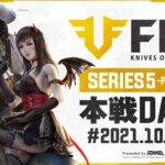 【荒野行動】FFL SERIES5 DAY8 解説 :仏 実況 : V3