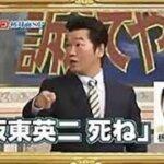 🍀NEW お笑い。 松紳 / 松本人志 & 島田紳助 フリートーク集 🍀 # 008