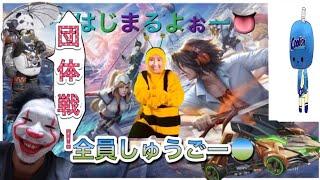 [PS4]#荒野行動【Part1】#まろろ軍曹 #団体 #ps4 #デュオ #うますぎるやろー!(笑)