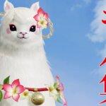【荒野行動】『あの夢をなぞって / YOASOBI』で贈る音ハメキル集🌸