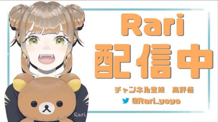 【荒野行動】新環境ゴルタイ